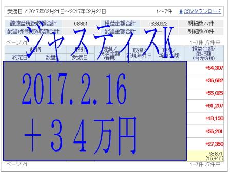 201702162.jpg