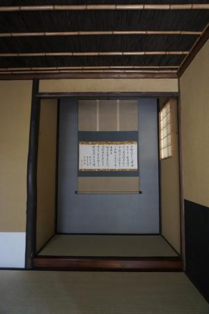 170320-2.jpg