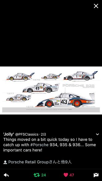 Porscheポルシェ934_935_936_tw_20170218