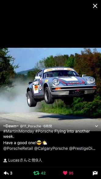 Porscheポルシェ930_tw_20170312