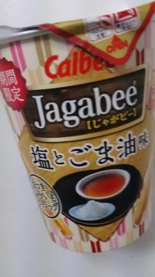 DSC_0008_gomashiobee.jpg