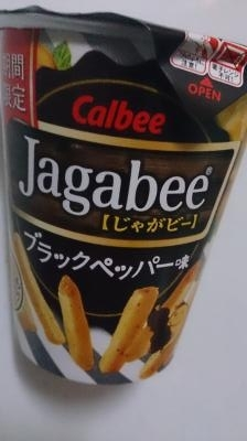 DSC_0010_blackjagabee.jpg