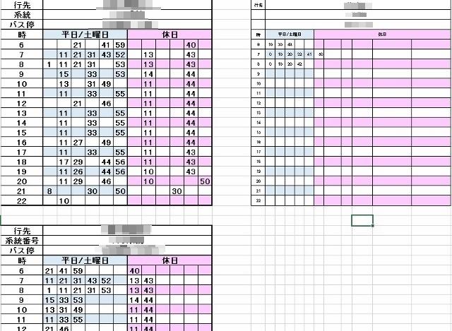 バスダイヤ改正06 (640x469)