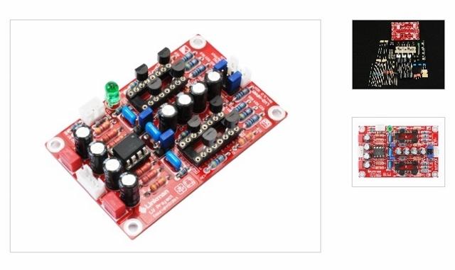 TMAXアンプ修理完了01 (640x381)