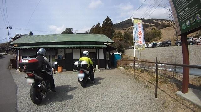 掛川ツーリング22 (640x358)