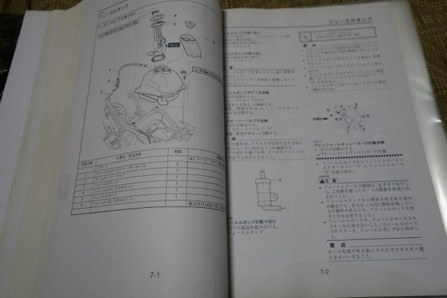 DSC08041 (640x427)