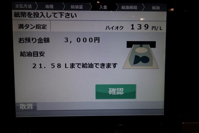 DSC08036 (640x427)