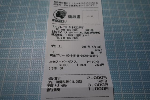 DSC08040 (640x427)