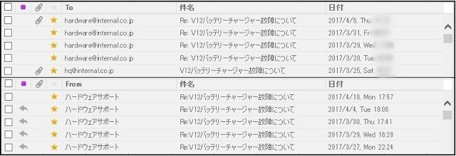 V12問題05 (640x220)