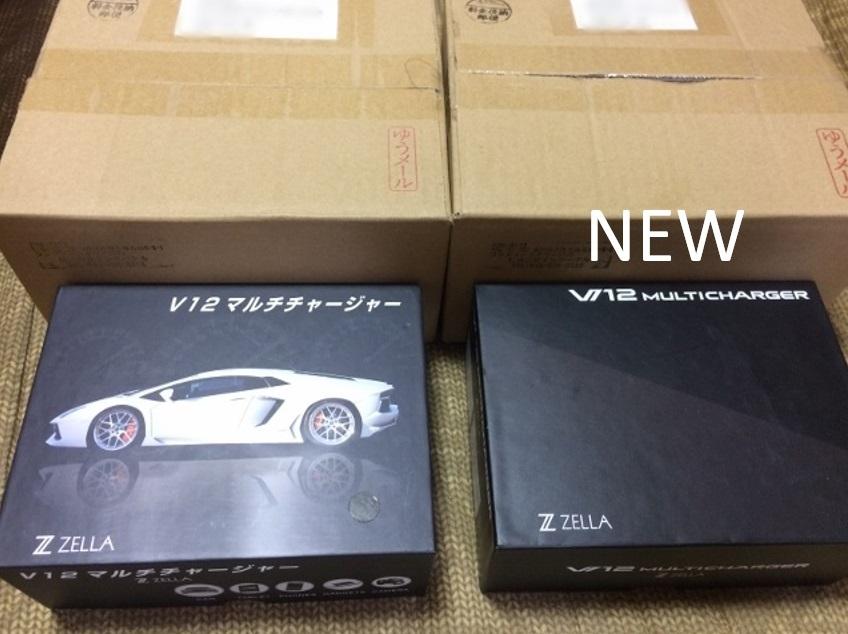 V12バッテリーチャージャー問題111 (640x480)