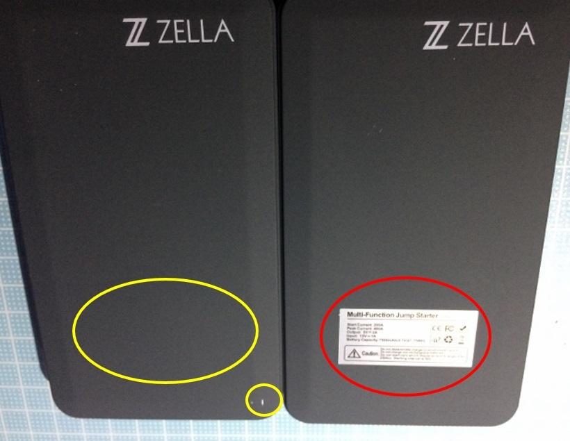 V12バッテリーチャージャー問題222(640x480)
