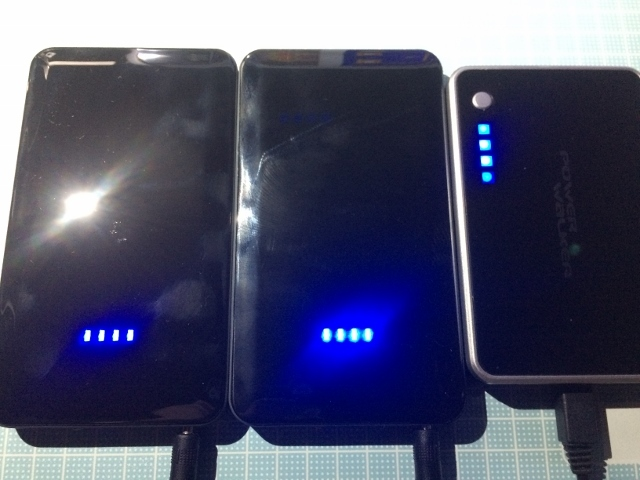 V12バッテリーチャージャー問題021 (640x480)