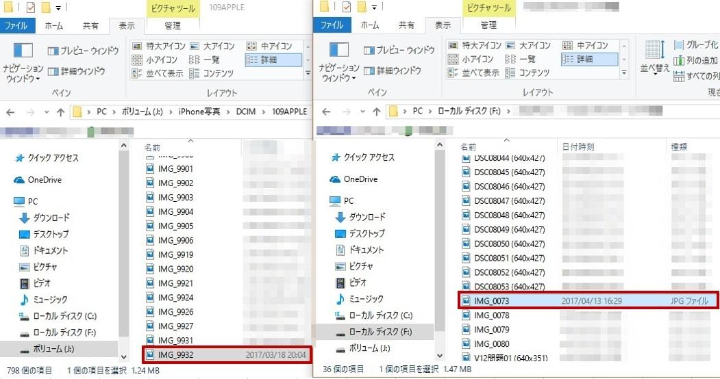 ファイル名変更11