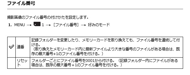 ファイル名変更05