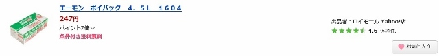 2017納期トラブル 納期トラブル10 (640x82)