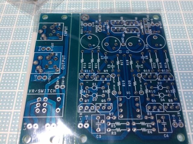 AMP部材購入 IMG_0275 (640x480)