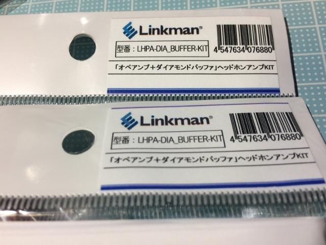 AMP部材購入 IMG_0276 (640x480)