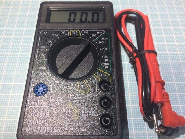 AMP電子パーツ追加購入 IMG_0305 (640x480)