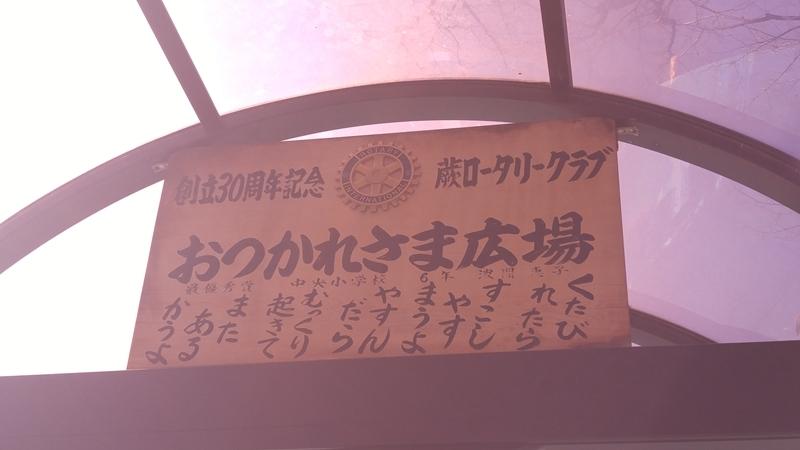 2017-02-14_001.jpg