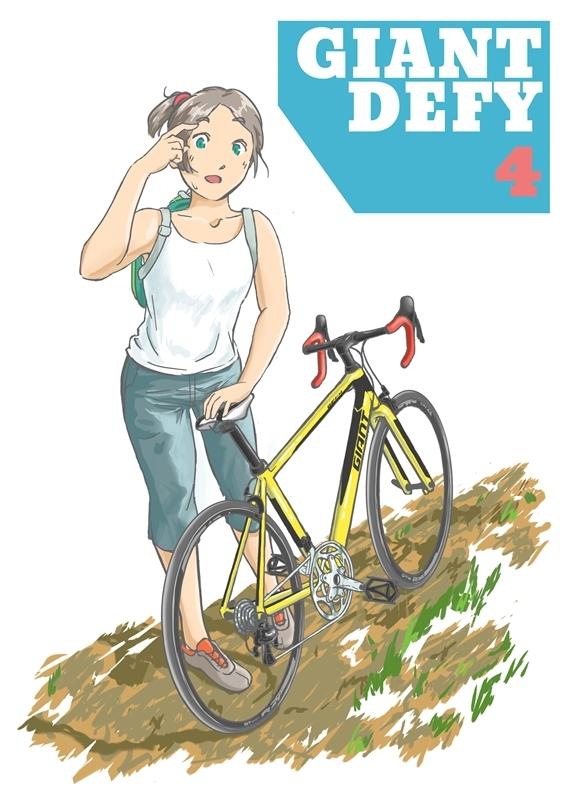 自転車紹介ページA5_01_R