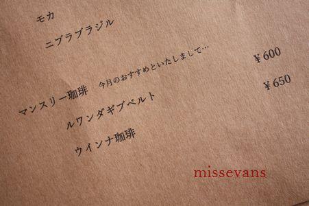 IMG_9906.jpg