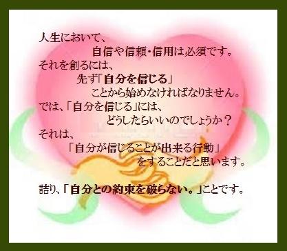 201704171113227b8.jpg