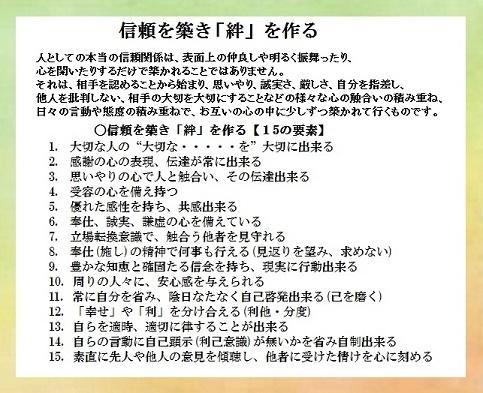 信頼・和紙虹s]