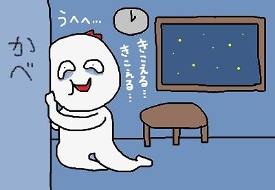 うへへな深夜1