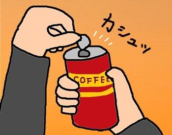 玉チャンコーヒー2