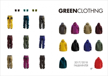 GREEN CLOTHING 1718 PROTY