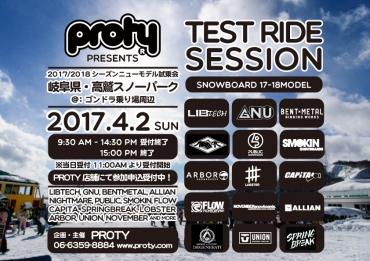 testride-2017-proty-2.jpg
