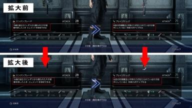 Final-Fantasy-XV_2017_04-20-17_004.jpg