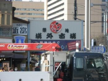 日帰り弾丸東京ツアー2