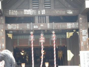 日帰り弾丸東京ツアー4