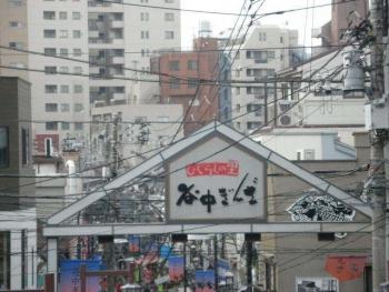 日帰り弾丸東京ツアー10