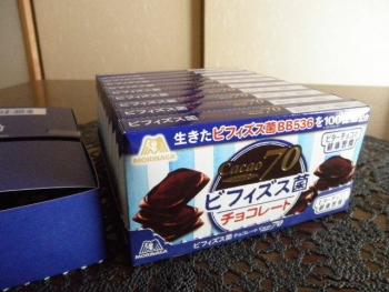 ビフィズス菌チョコレート シェア2