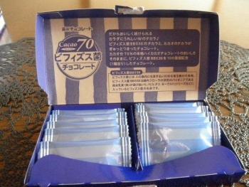 ビフィズス菌チョコレート シェア3
