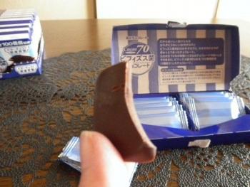 ビフィズス菌チョコレート シェア5