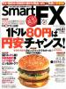 SmartFX 201206