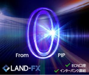 LandFX20171.png