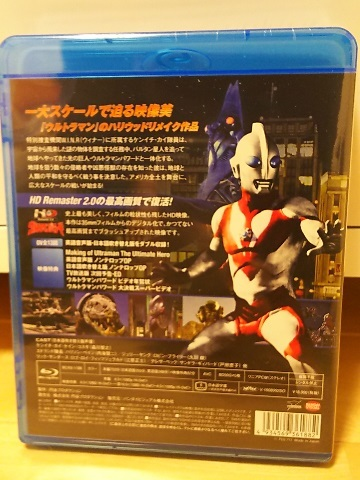 ウルトラマンパワード Blu-ray BOX