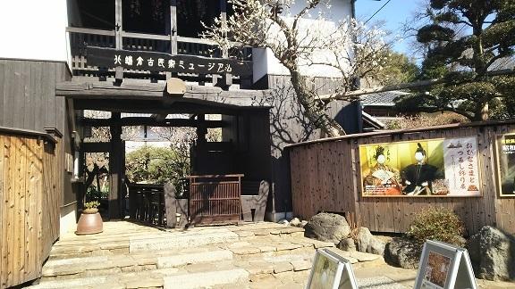 北鎌倉古民家ミュージアム
