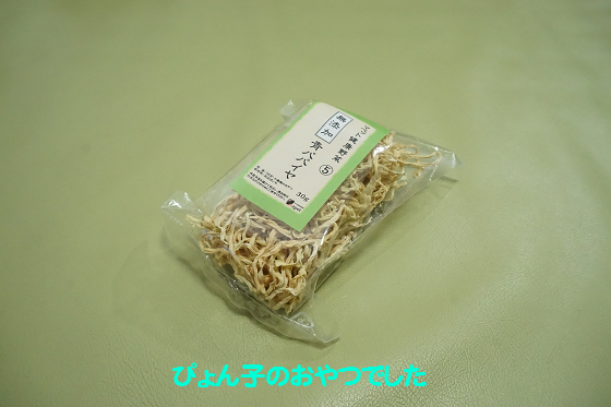 ぴょん子170215_03