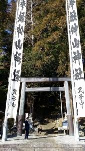 仲山神社ごんぼ祭り (5)