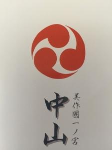 ごんぼ祭り試料 (7)