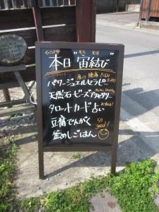 17-4宙結び (11)