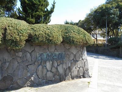 250108_千島公園