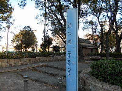 250106_靱公園