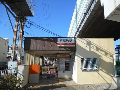 南海芦原町駅