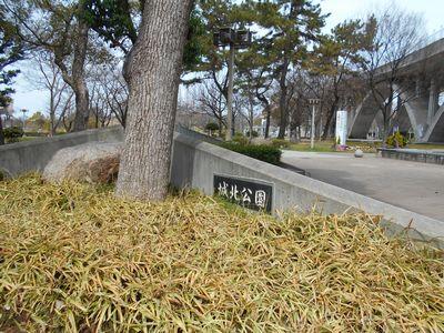 170325_城北公園